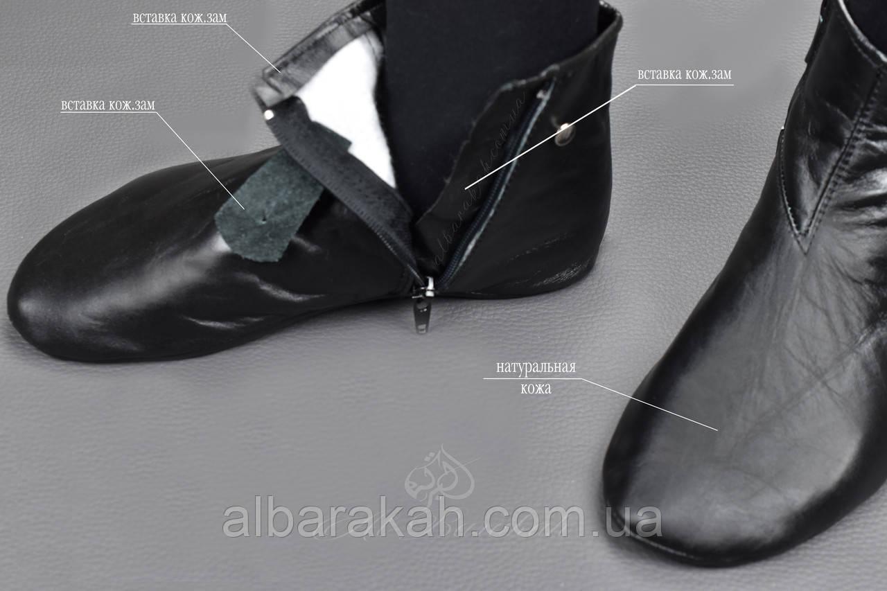 ХУФФ ( Кожаные носки) без меха