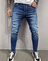 Модные мужские джинсы зауженные синие | Производитель Турция