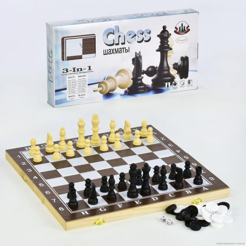 """Шахматы """"3 в1"""" F 22017"""