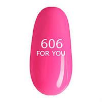 Гель-лак For You № 606 ( Розово Лиловый, эмаль ), 8 мл
