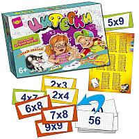 """Настільна гра """"Циферки"""" MKC0224, дитячі розвиваючі настільні ігри,іграшки для малюків,дитяча настільна"""