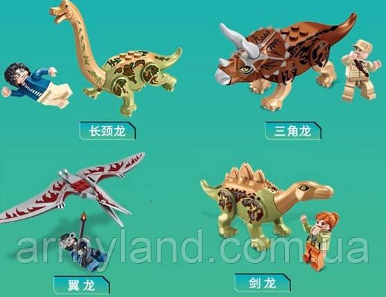 Конструктор Набор  Динозавров 4шт + человечки 4 шт. , аналог Лего, фото 2
