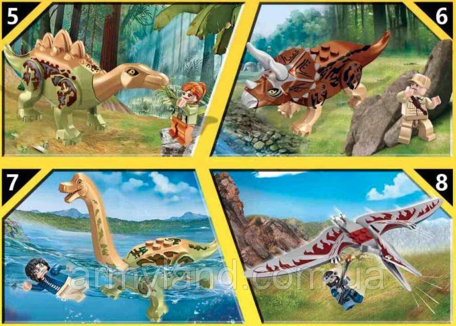 Конструктор Набор  Динозавров 4шт + человечки 4 шт. , аналог Лего