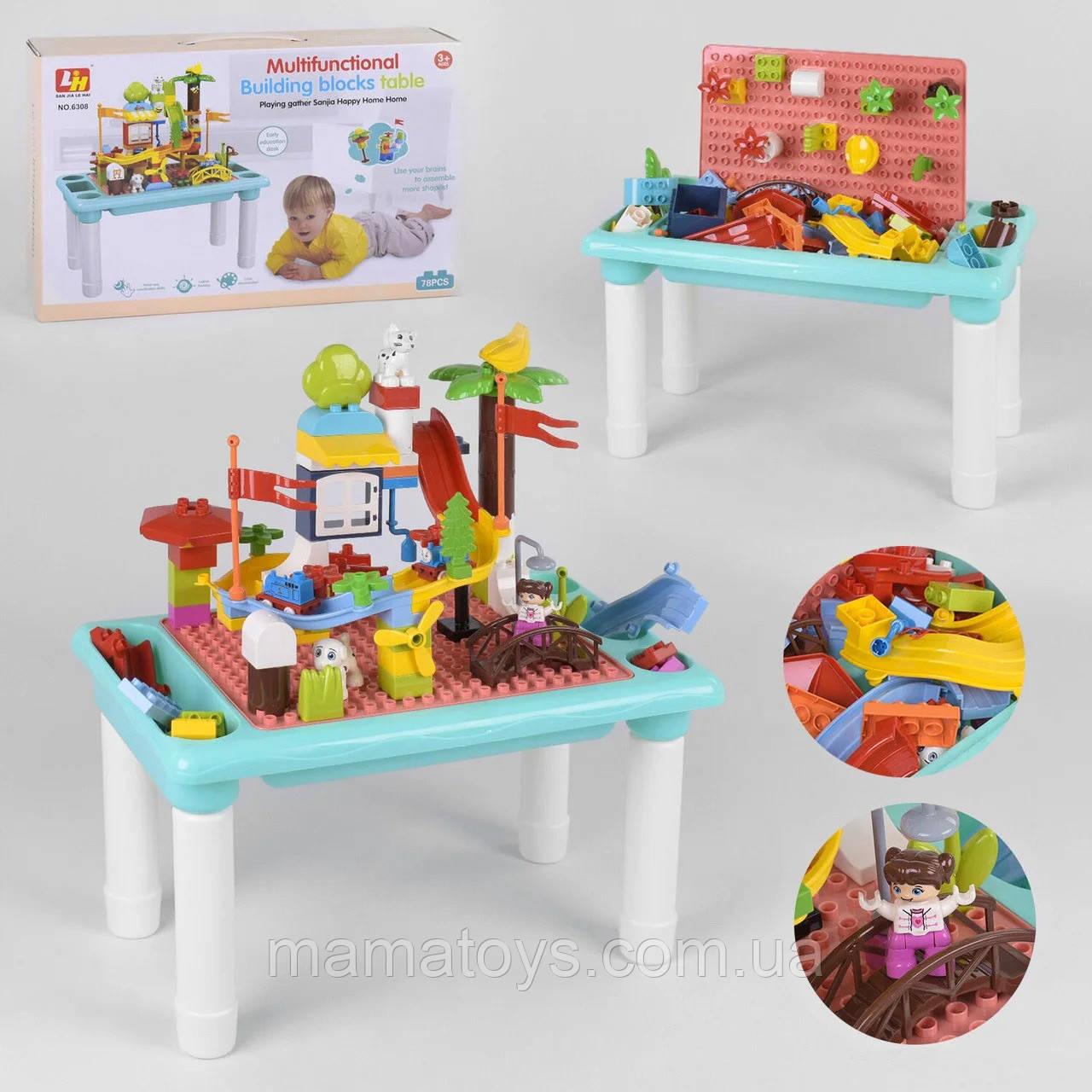 Детский игровой столик 6308 с конструктором 78 крупных деталей