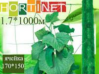 Шпалерная сетка HORTINET зеленая1000 x 1,7(S1700м.кв) ячейка 170х150