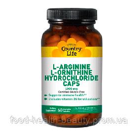 Амінокислотний комплекс L-аргинин і L-орнитин 1000 мг капсули 60 ТМ Кантрі Лайф / Country Life