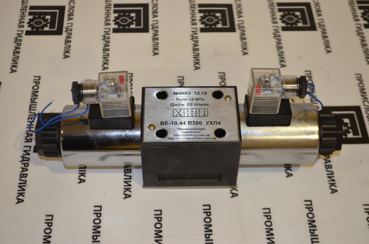 Гидрораспределитель 4WE10-E AC380 (аналог РХ1044100 380/50АМ, ВЕ-10.44 В380) для погрузчика КШП-5 КШП-6 Р6-КШП