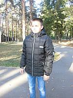 """Зимняя куртка для мальчика Lutter """"КУБИК"""" чёрный"""