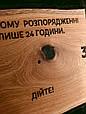 Дерев'яний настінний годинник з написом, деревянные настенные часы с надписью, фото 5