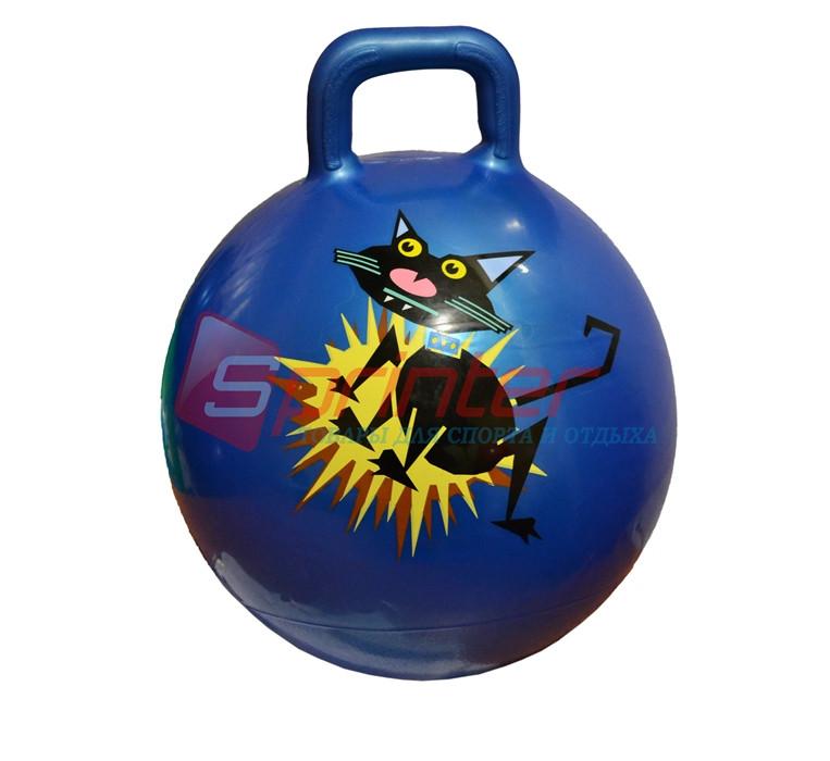 Мяч-прыгун с ручкой d-55 см синий