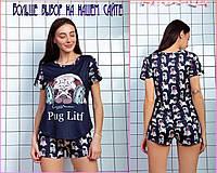 Женская трикотажная пижама с шортами и принтом Мопс темно синий / хб пижама
