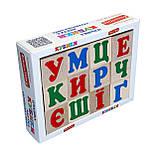 Кубики. Український алфавіт 12 кубиків Komarovtoys (Т601), фото 2