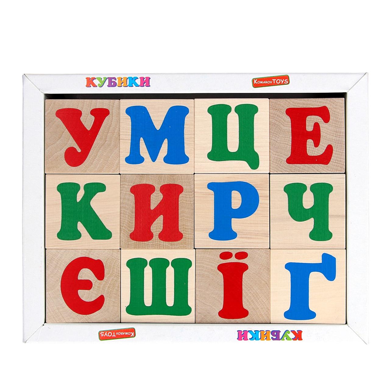 Кубики. Український алфавіт 12 кубиків Komarovtoys (Т601)