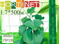 Шпалерная сетка HORTINET белая500 x 1,7(S850м.кв) ячейка 170х150