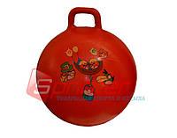 Мяч-прыгун с ручкой d-55 см (красный с рисунком)