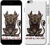 """Чехол на iPhone 6s Plus Алиса. Чеширский кот на белом фоне """"535c-91"""""""