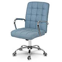 Офісне крісло Sofotel Benton Голубе