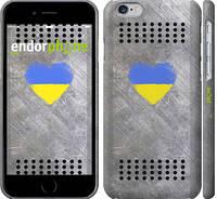 "Чехол на iPhone 6s Щит 2 ""986c-90"""