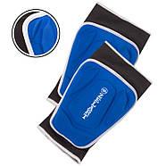 Наколенник волейбольный (2шт) Zelart (PL, EVA, неопрен, р-р S-L, цвета черный; синий), фото 7