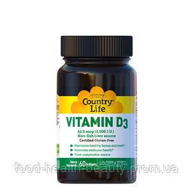 Витамин D3 2500 МЕ 60 капсул ТМ Кантри Лайф / Country Life