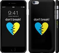 "Чехол на iPhone 6s Plus Don't break! ""1022c-91"""