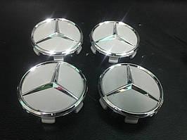 Ковпачки в оригінальні диски 71 мм (сірі, 4 шт) Mercedes GL klass X164