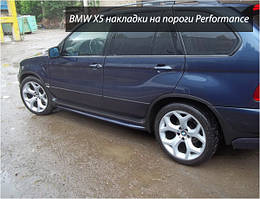 BMW X5 E-53 1999-2006 рр. Бічні пороги Performance (2 шт, під фарбування)