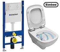 Комплект: STYLE Rimfree унитаз подвесной + сиденье Duroplast, с микролифтом + инсталляция GEBERIT DUOFIX 3в1