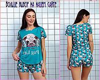 Женская трикотажная пижама с шортами и принтом Мопс Бирюзовый / хб пижама