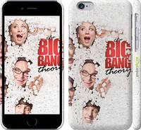 """Чехол на iPhone 6s Теория большого взрыва v2 """"2680c-90"""""""