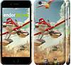 """Чехол на iPhone 6s Самолеты: Огонь и вода """"2617c-90"""""""