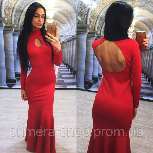 0101cc65c05 Вечернее платье с открытой спиной