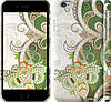 """Чехол на iPhone 6s Узор v9 """"1843c-90"""""""