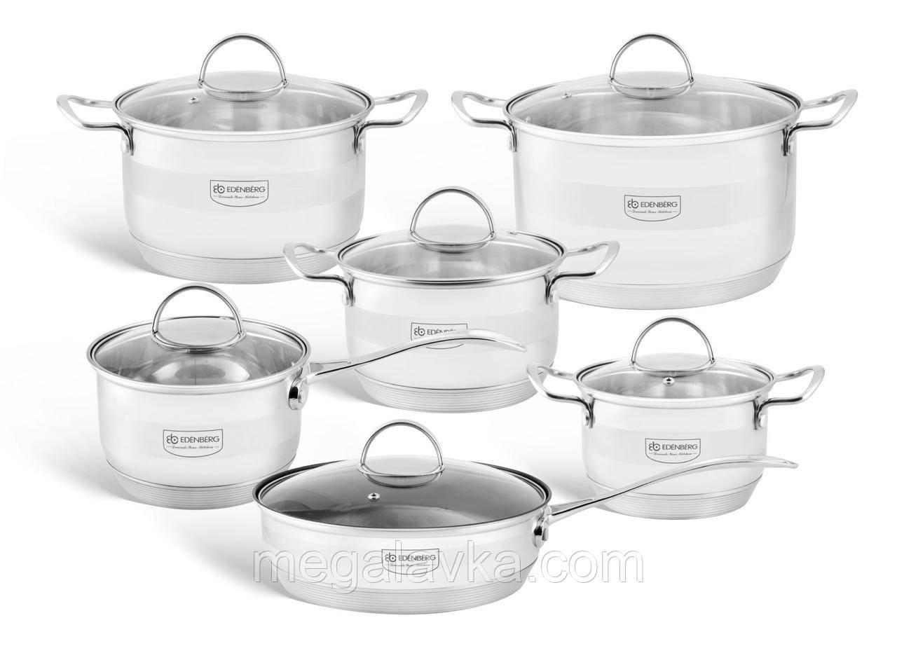 Набор посуды кухонной Edenberg EB-3732 12 пр