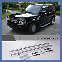Land Rover Discovery IV Рейлінги Оригінальна модель (сірі)