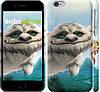 """Чехол на iPhone 6s Феи: Легенда о чудовище """"2646c-90"""""""