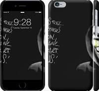 "Чехол на iPhone 6s Анонимус ""832c-90"""