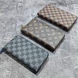 Кожаный кошелек Louis Vuitton CK1722 серый, фото 2