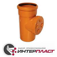 Ревизия ПП 110 мм наружной канализации Интерпласт Украина
