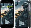 """Чехол на iPhone 6s Battlefield 4 v3 """"2947c-90"""""""