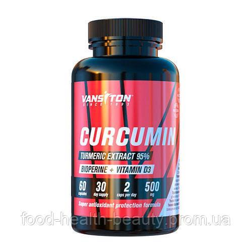 Куркумин, Д3 + Биоперин в капсулах №60 ТМ Ванситон / Vansiton