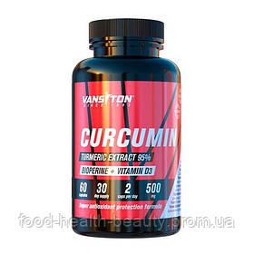 Куркумін, Д3 + Биоперин в капсулах №60 ТМ Ванситон / Vansiton