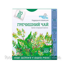 Гречишний чай  №20 по 3 г (ФБТ)