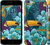 """Чехол на iPhone 6 Plus Тропики """"2852c-48"""""""