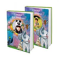Именная книга Логопедические стихи для Вашего ребенка (FTBKLO2RU)