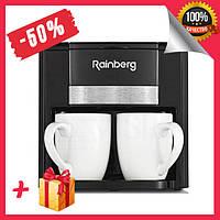 Кофеварка капельная Rainberg RB-613 500 Вт с двумя керамическими чашками