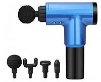 Аккумуляторный портативный ручной массажер для тела Fascial Gun HG-320 Blue (14017)