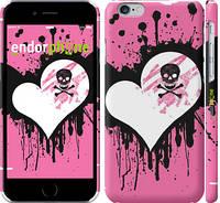 """Чехол на iPhone 6s Эмо сердце """"1626c-90"""""""