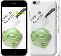 """Чехол на iPhone 6s Рублю капусту """"1067c-90"""""""