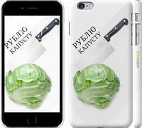 """Чехол на iPhone 6s Plus Рублю капусту """"1067c-91"""""""
